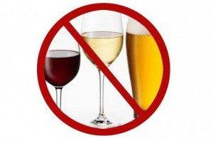 исключить спиртные напитки