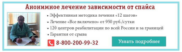 reklamnyj-banner-v-nachalo-stati-spajs