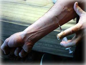 руки от героина