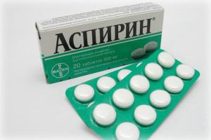 аспирин для снятие похмелья