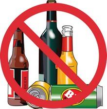 откажитесь от алкоголя