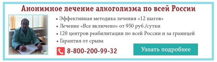reklamnyj-banner-v-nachalo-stati-vyvod-alkogolya